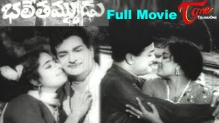 Bhale Tammudu - NTR Bhale Thammudu Full Length Telugu Movie