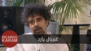 Waraa Al Woojooh - Gabriel Yared