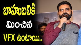Praveen Sattaru Speech At PSV Garuda Vega Movie Trailer Launch || Rajasekhar ||Balakrishna |Jeevitha