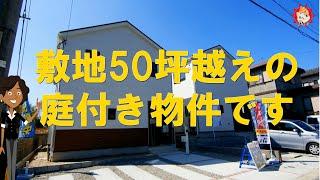 ◆Cradle garden 太宰府市梅ヶ丘第3 全2棟(2020年3月完成)◆-太宰府市梅ヶ丘1-24-外観