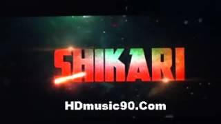 Bangla movi Shikari