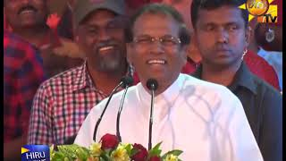 The Ranil and Butter flocks were a reveal from the President