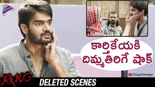 Kartikeya Gets Slapped | RX 100 Movie Deleted Scenes | Payal Rajput | #RX100 | Telugu FilmNagar