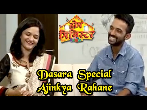 Ajinkya Rahane With His Wife in Home Minister | Dussehra Special Episode | Zee Marathi
