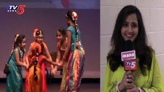 TANA Conducts Sankranti Celebrations Event in Irasburg, USA