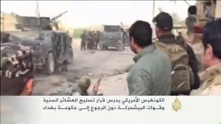 رئيس مجلس محافظة الأنبار يدعو أبناءها للتطوع للقتال