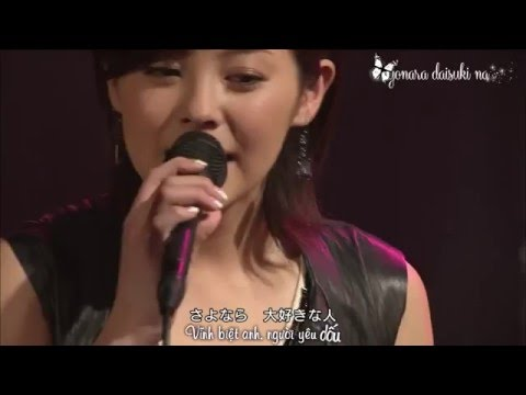 [Vietsub] Sayonara daisuki na hito - Aya Matsuura ft. CHAGE (Hana Hana cover)