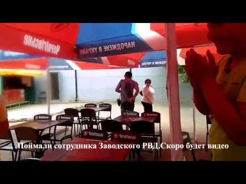 Оккупай Педофиляй г Николаев ™
