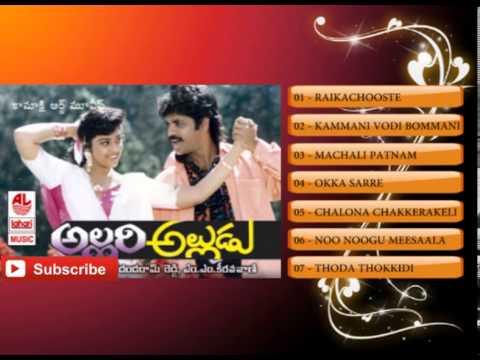 Telugu Hit Songs | Allari Alludu Movie Songs | Nagarjuna, Nagma, Meena video