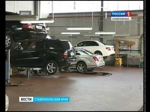 Автопирамида на Ставрополье всё-таки рухнула