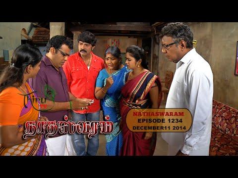 NADHASWARAM - நாதஸ்வரம் Episode - 1234 (11-12-14)