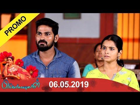 Priyamanaval Promo 07-05-2019 Sun Tv Serial Promo Online