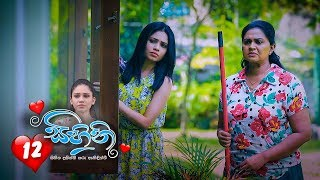 Sihini | Episode 12 - (2020-02-19) | ITN