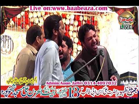 Zakir Ali Imran Jaffri Jashan 13 Rajab 2019 Ali Masjid Sheikhupura (www.baabeaza.com)