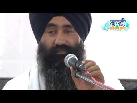 Bhai Gurdev Singh Ji Sri Darbar Sahib Amritsar at Hyderabad On 7 Jan 2018