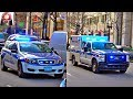 Boston Police Car Chevy Caprice & Ford Truck Responding Wail Yelp Hi Lo Sirens