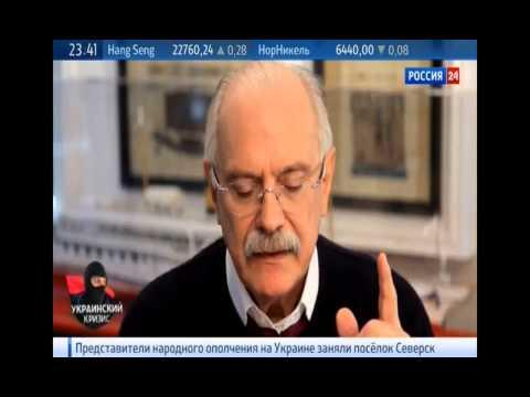 Личное письмо Никите Михалкову от украинца. 18 апреля 2014