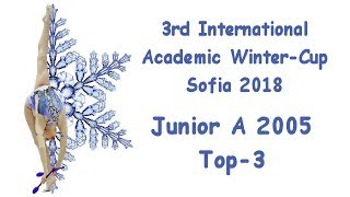 Academic Winter Cup Sofia 2018 - Junior A2005 - Top 3