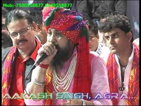 Jab Chinta Koi Staye Toh Bhajan Karo ~ Lakhbir Singh Lakha Live In Shyam Bhajan Sandhya Jaipur 2013 video