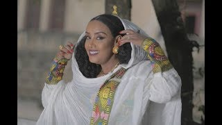 Ethiopian Music: Trhas Tareke (Bel Wusedeni) - ትርሓስ ታረቀ (በል ውሰደኒ) - New Ethiopian Music 2018