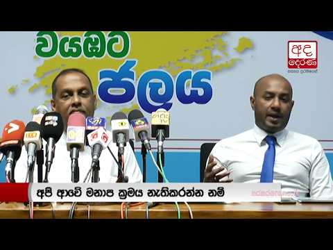 slfp must decide on |eng