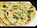 Bread Uttapam Recipe | Indian Snacks Recipes | Instant Bread Dosa Recipe | MadhurasRecipe