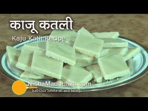 Kaju Katli Recipe Video - How To Make Kaju Katli video