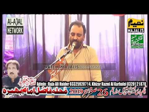 Zakir Zaigham Abbas Zaki atBhera(Jalsa Zakir Ghulam Jafar Tayyar) 26Safar 2019