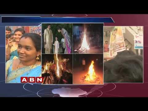 People Celebrates Bhogi in Telugu States | Sankranti Festival 2019 | ABN Telugu
