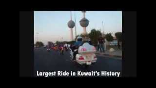 Kuwait Riders - Promo for the Bike Show