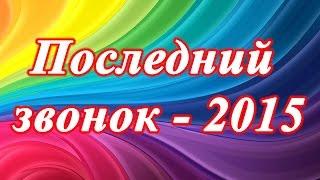 Радуга успеха 2 12 - YouTube