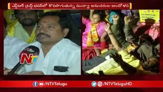 Serilingampally Ticket Issue | TDP Activists Demands MLA Ticket for Muvva Satyanarayana | NTV