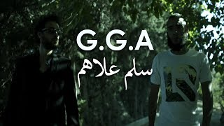 G.G.A - سلم علاهم (Official Music Video)(Explicit)