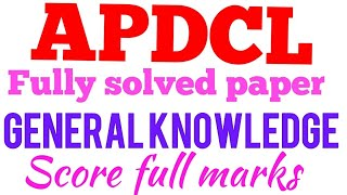 APDCL (ASSAM ELECTRICITY BOARD EXAM)/GENERAL KNOWLEDGE FULLY SOLVED PAPER /SCORE FULL MARKS /