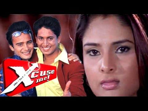 Excuse Me 2003: Full Kannada Movie