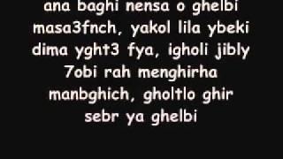 Aziz Taxieur & Onounou - jem3 chrab 3lia  ( fi khater khoy abdo)