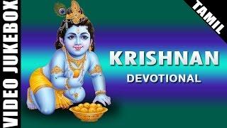 download lagu Krishna Tamil Songs  Jukebox  Best Tamil Devotional gratis