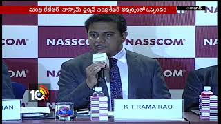 Telangana Govt Agreement with NASSCOM | Minister KTR | IT Conference | Hyderabad