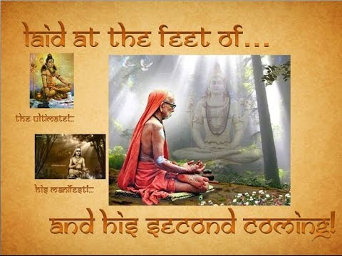 Sloka 2 Of Shivanandha Lahari By Sri Adi Sankaracharya video