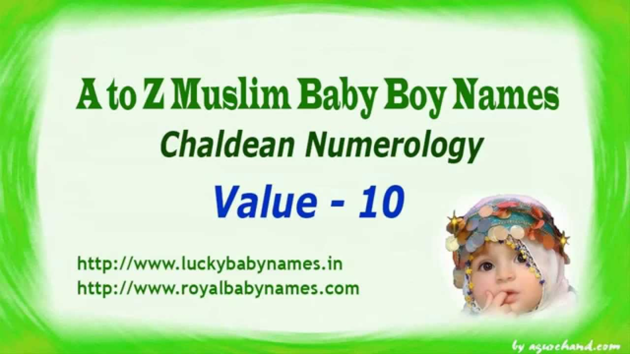Modern Arabic Baby Boy Names
