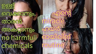 Entey weekly hair oiling routine no parabens