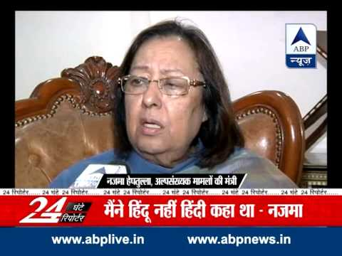 Used 'Hindi' not 'Hindu' in my statement: Najma Heptulla on controversial comment