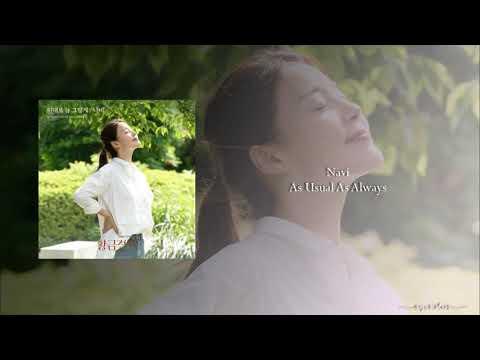 Download  Navi - As Usual As Always OST Part.3 Golden Garden Gratis, download lagu terbaru
