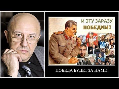 Андрей Фурсов - Убийство Сталина - Берия, Хрущев, делёж власти, необратимое загнивание системы