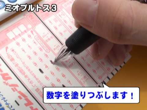 LOTO6 予想電卓「ミオプルトス3」で本当にLOTOが当るかやってみた。