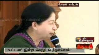 Jayalalitha Thanks to People of Tamilnadu