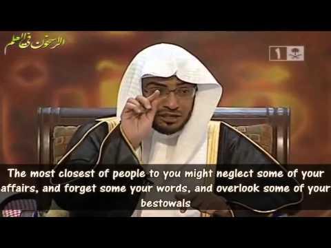 حسن الظن بالله  Keeping a Good Opinion of Allah  | Saleh Almoghamsy