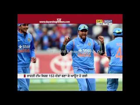 England beat India by 9 wickets in tri-series ODI