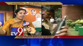 Face to Face with BJP Leader Purandeswari || No Confidence Motion