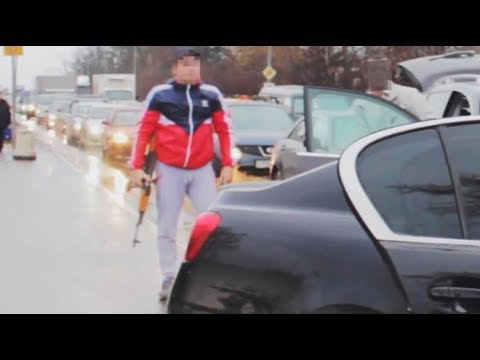 Stop a Douchebag - Tracksuit and AK-47